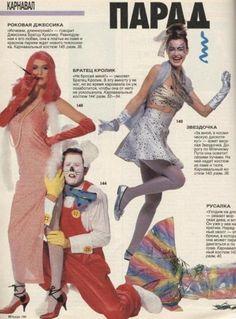 Фотогалерея новогодних костюмов для девочек бурда моден