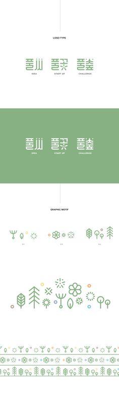 Graphic Design Print, Graphic Design Branding, Graphic Design Inspiration, Brand Guidelines Design, Brand Identity Design, Typography Logo, Typography Design, Lettering, City Branding