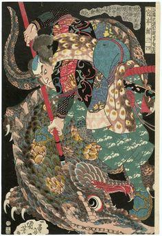 Artist: Utagawa Kuniyoshi Title:Miyamoto Musashi, from the series Eight Hundred Heroes of the Japanese Shuihuzhuan (Honchô Suikoden gôyû happyakunin no hitori) Details: More information. Source: Museum of Fine Arts Japan Illustration, Japanese Woodcut, Grand Art, Miyamoto Musashi, Japanese Folklore, Traditional Japanese Art, Kuniyoshi, Art Japonais, Samurai Art