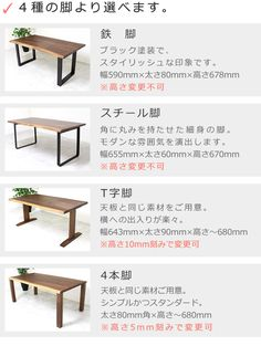 Dining Bench, Furniture, Home Decor, House Decorations, Houses, Decoration Home, Table Bench, Room Decor, Home Furnishings