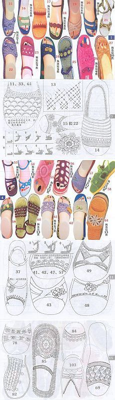 Knitted Lace.  Schemes of knitting. (Ideas and schemes) is much