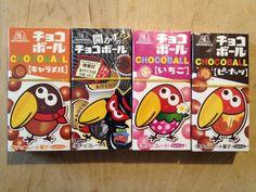 'Choco-ball', Chocoball, Morinaga, 4 kinds, Japanese Candy, Long-seller #Morinaga