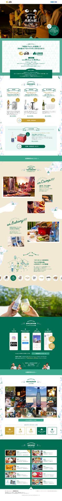 Web Design, Site Design, Graphic Design, Web Layout, Layout Design, Web Japan, Website Web, Web Banner, Annie