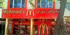 McDonald's Afganistán no vende hamburguesas