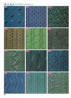View album on Yandex. Views Album, Knitting Patterns, Knit Crochet, Kids Rugs, Yandex Disk, 3, Crocheting, Stitches, Elsa
