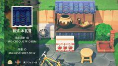 Animal Crossing Cafe, Animal Crossing Wild World, Happy Home Designer, How To Play Minecraft, Animal Games, New Leaf, Lego City, Picnic Blanket, Custom Design