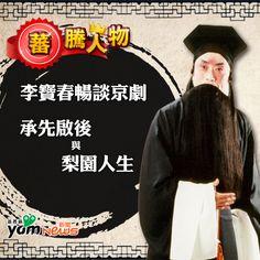 150427李寶春