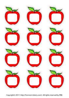 셀프 네임 스티커 엄마가 만들어요:: Apple Template, Cliparts Free, Diy And Crafts, Preschool, Butterfly, Templates, Math, Apples, Texts