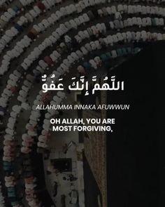 Quran Quotes Love, Hadith Quotes, Quran Quotes Inspirational, Islamic Quotes On Marriage, Best Islamic Quotes, Islam Hadith, Islam Quran, Beautiful Quran Verses, Ramadan Quran