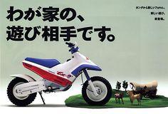 Honda CUB EZ90  Japanese Add