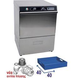 Πλυντήριο E40 HL Prima PB Silanos τηλ.210 2831035