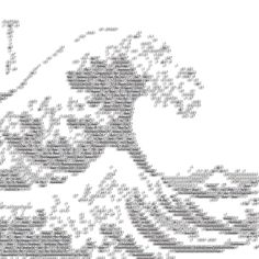 """Les oracles de fond de tiroir - Flux et reflux du """"tsunami numérique"""" (26 octobre 2014)"""