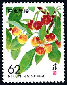 Cherries. Stamp printed in Japan 1989