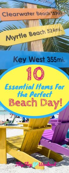 If you are packing for your next summer vacation, or even just a beach day with kids, make sure your beach bag includes these 10 beach day essentials. via @flipflopweekend