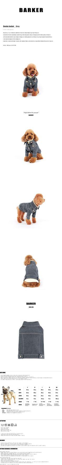 반려동물 편집샵 멜리. 강아지옷,강아지용품, 국내외 디자이너 반려동물브랜드 입점. 바커강아지옷