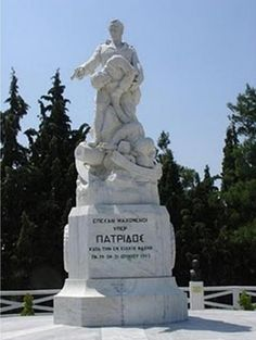- of - dead fought for to be and finally from - or Liberty Statue, Macedonia Greece, In Ancient Times, The Locals, Mythology, Freedom, Death, History, Country
