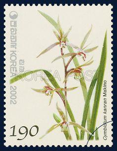 Korean Orchid Series (2nd), Cymbidium kanran Makino, Plants, Green, Red, 2000 11 12, 한국의 난초 시리즈(두번째묶음) 2000년 11월 12일, 2289, 한란, postage 우표