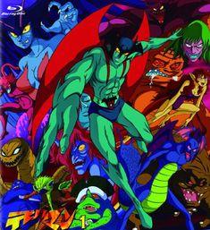 Devilman - TV series - TOEI Blu-Ray Disc (Cover art by Kazuhiro Ochi).