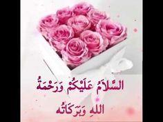 Good Morning Messages, Good Morning Images, Salam Image, Assalamualaikum Image, Doa Islam, Islamic Quotes, The Creator, Pdf, Flowers