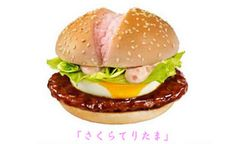 Celebrate spring with pink buns & mayonnaise at McDonald's Japan