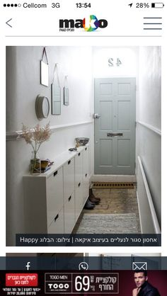 Decorating Small Spaces: 7 Bold Design Elements to Try in Your Hallways. Decorating Small Spaces: 7 Bold Design Elements to Try in Your Hallways Small Room Decor, Decorating Small Spaces, Small Rooms, Small Apartments, Narrow Hallway Decorating, Porch Decorating, Hallway Storage, Storage Spaces, Ikea Shoe Storage