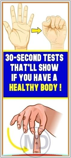 Health And Fitness Articles, Health Tips, Health Fitness, Health Care, Women's Health, Teeth Health, Fitness Tips, Fitness Models, Mental Health