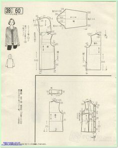 lb2014-8 #sewing #patternmaking