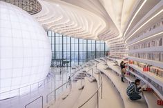 Tianjin Binhai Library - Picture gallery