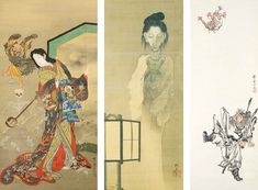 From cute cats and landscapes to the occult and the erotic, nothing was off bounds for this eccentric century Japanese artist. But it was his extraordinary wit and humor that set him apart fr Japanese Artists, Eccentric, Occult, Cute Cats, Spoon, Erotic, Landscape, Artwork, Painting