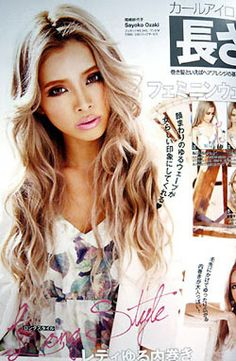 gorgeous beach waves hair from hair make nuts vol2 more pics on my blog^^ http://lazuli-in-paradise.com/2013/05/926 #gyaru #hair #inspiration #sayokoozaki #nuts
