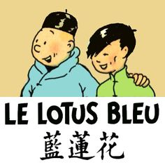 Le lotus bleu voir le tableau les amis des 7 soleils de RICHARD REYES