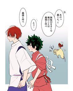 Boku no Hero Academia x Sen to Chihiro no Kamikakushi    Cross-Over