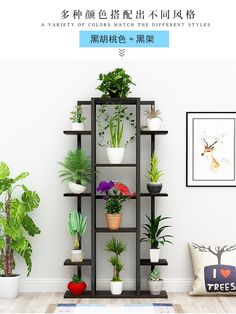 Home Decor Furniture, Garden Furniture, Diy Home Decor, Furniture Ideas, Modern Furniture, Furniture Design, Wooden Plant Stands, Diy Plant Stand, Garden Plant Stand