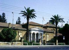 Cyprus - Cyprus archaeological Museum, Nicosia