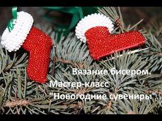 Миниатюрные новогодние коньки в технике вязания крючком с бисером: мастер-класс - Ярмарка Мастеров - ручная работа, handmade