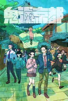kimetsu no yaiba Manga Anime, Sad Anime, Anime Demon, Anime Art, Demon Slayer, Slayer Anime, Cute Wallpaper Backgrounds, Cute Wallpapers, Demon Hunter