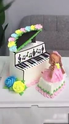 cake decorating videos Creative ideas about cake art. Fancy Cakes, Cute Cakes, Creative Cakes, Creative Ideas, Novelty Birthday Cakes, Custard Cake, Cake Shapes, Cake Videos, Cake Decorating Tutorials