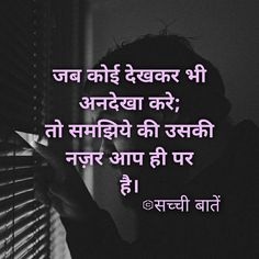969 Best Hindi Quotes Images In 2019 Manager Quotes Quotations Quote