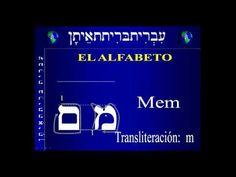 CURSO HEBREO BIBLICO PARA PRINCIPIANTES 2/14 IBIT - YouTube