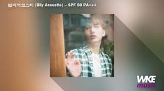 빌리어코스티 (BILY ACOUSTIE) – SPF 50 PA+++ | MINI ALBUM