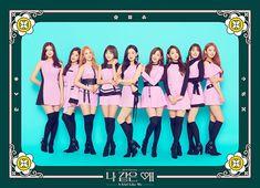 GUGUDAN A RIRL LIKE ME, GUGUDAN KPOP PROFILE, GUGUDAN 2017 COMEBACK, GUGUDAN KPOP MEMBERS, SEJEONG GUGUDAN Kpop Girl Groups, Korean Girl Groups, Kpop Girls, Jin, Young Kim, A Girl Like Me, Pre Debut, Jellyfish Entertainment, Rapmon