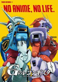 GUNDAM GUY: Gundam: Reconguista in G - New Videos, Images & Info [Updated 3/23/15]