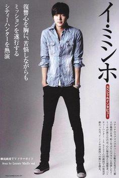 Lee Min Ho in a Japanese ad. Looking good!  -Lily  #leeminho