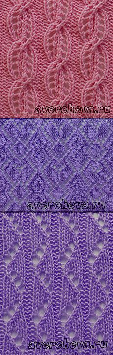 Links to Russian Pinterest board of knitting stitches. Written and charted knit stitches.