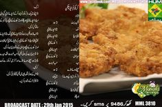 Chicken Shami Kabab Recipe By Shireen Anwar Urdu English