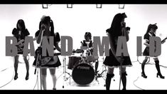 BAND-MAID / Thrill(スリル) Japanese Girl Band, Japanese Lifestyle, Gothic Rock, Music Pictures, Metal Girl, Girl Bands, Death Metal, Theme Song, Black Metal