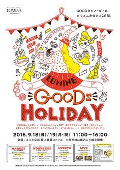 160911murata_07 Kids Graphic Design, Graphic Design Magazine, Magazine Layout Design, Web Design, Graphic Design Posters, Graphic Design Inspiration, Logo Design, Event Poster Design, Creative Poster Design