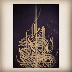 Modern persian and arabic calligraphic piece by Sasan Nasernia