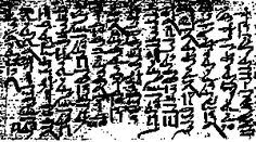 História do Náufrago | O Buscador [The Seeker]9