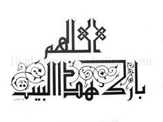 Arabic calligraphy painting by ~hyakamaru on deviantART